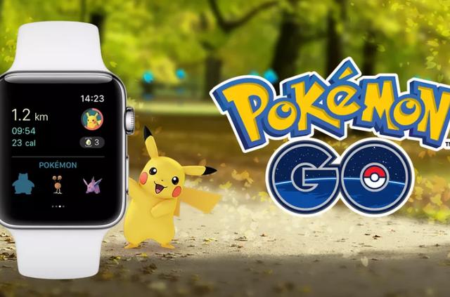 《精灵宝可梦Go》上了苹果表 可功能好残废!
