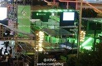 ��Xbox One����������� �����Ƴ������ǰ