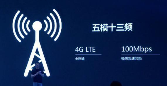 如果你要买双4G手机,那得注意了