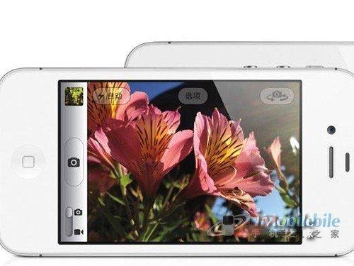 覆盖范围广泛 电信版iphone 4S网络解析