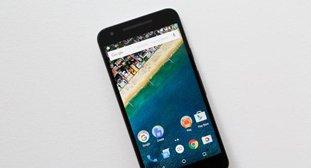 ����Nexus 5X�� �����ͽ���240����