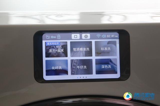 三星WW9000智能洗衣机体验 远程控制模式丰富