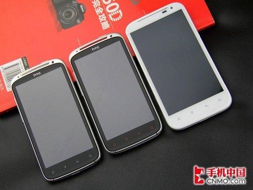 HTC Sensation系列手机对比 差价500元