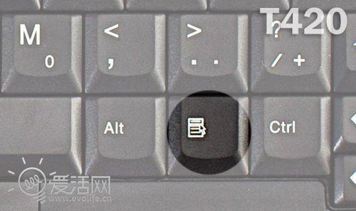 ThinkPad笔记本新老键盘设计仔细对比