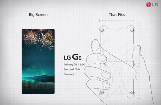 LG G6发布会邀请函公布 这手机屏占比相当刺眼!