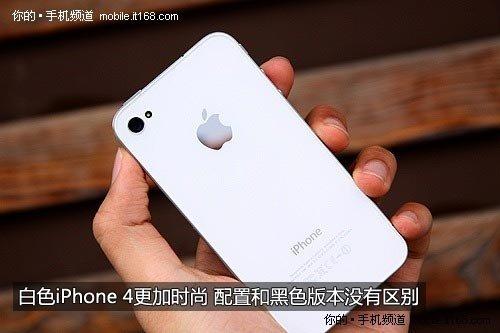 五一给力手机促销推荐 2888秒iPhone4