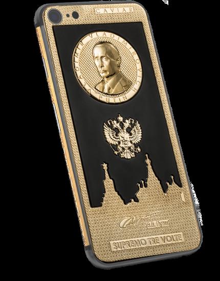 24K gold-plated Putin case