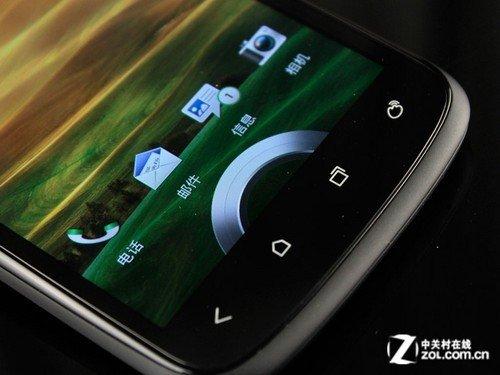 7.8mm纤薄之美 行货HTC One S双色图赏
