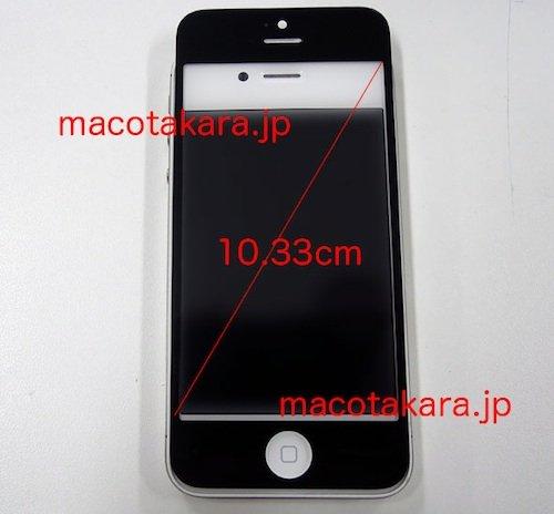 iPhone5面板曝光 变身加长版4英寸屏