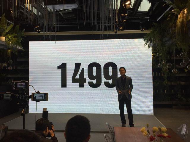 中兴Blade V8国行发布 双摄+骁龙435 售价1499元