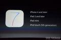 iOS 7正式版9月18日推出 iPhone4以后机型可升级
