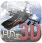 Sky Siege 3D
