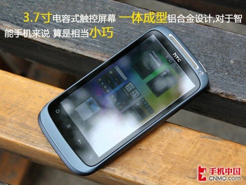 HTC Desire S价格稳定 3.7寸Android机