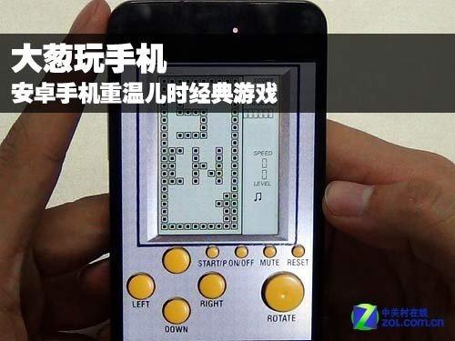 80后的回忆:安卓手机重温儿时经典游戏(5视频)