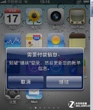 App Store恢复 免费下载无需绑定信用卡