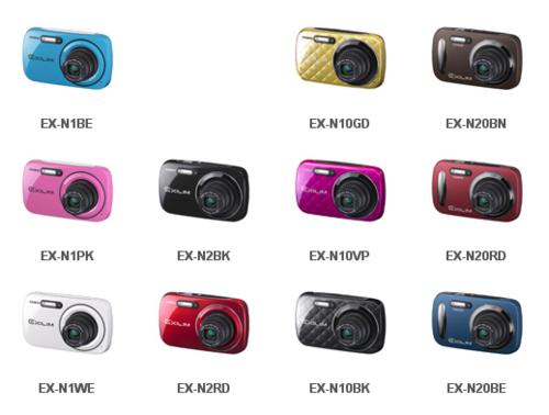 多样生活多样DC 卡西欧发布N系列相机