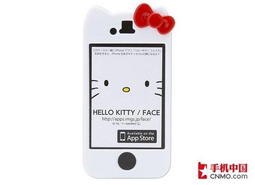 hellokitty手机_