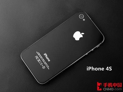 A5双核处理器 64GB版iPhone 4S终触底