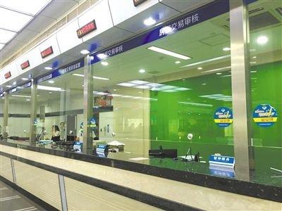 国土部:建立示范窗口 提升不动产登记便民利民服务水平