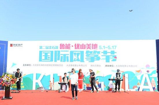 此外还包括风筝手绘设计大赛以及国际风筝节摄影大赛
