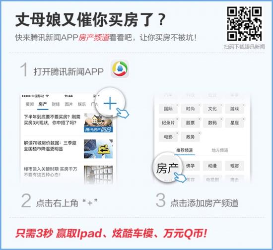 城市之光项目均价约为14500元/平米