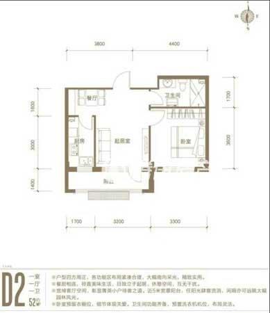 甘区首付20万一居婚房 最低7600元/平