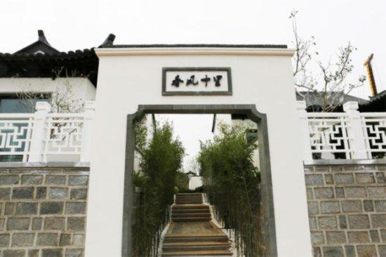 新中式院落别墅示范区海边首绽,春风十里只为你