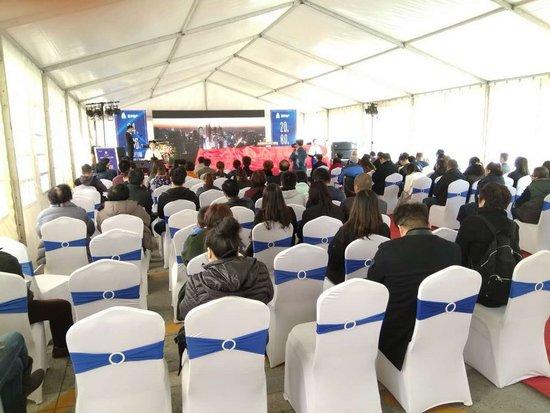 一场震撼开发区地产界的盛会!远洋地产正式入驻金马杰座!