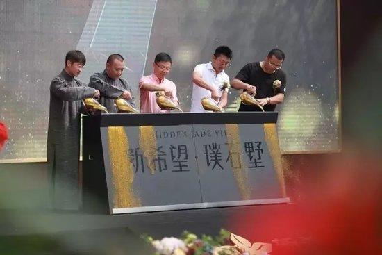 城央终见墅!9月9日 新希望·璞石墅营销中心盛大开放
