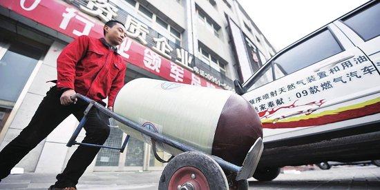 今年最后一次油价调整 92#汽油每升微涨5分钱