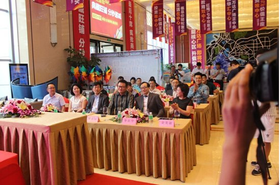 大连开发区万达广场与韩国流通协会成功签署战