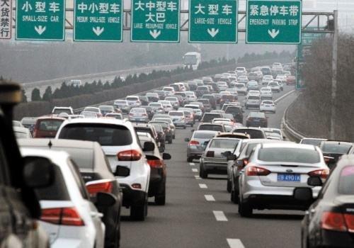 大连今天14时至20时高速出程将最拥堵