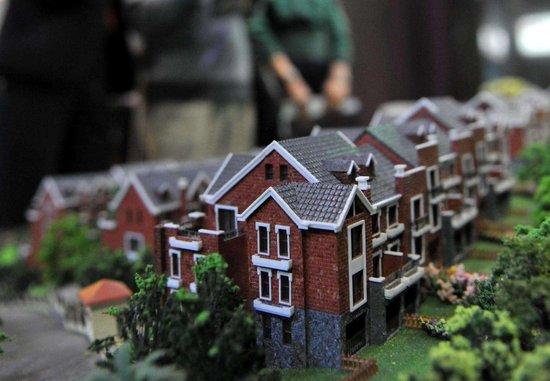 """预测2018楼市 房价""""最稳""""的一年 杠杆买房门槛增高"""