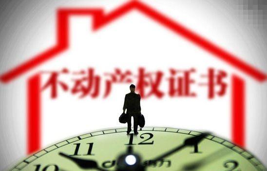 境外投资管理办法推多项改革 房地产恐难逃敏感行业定位