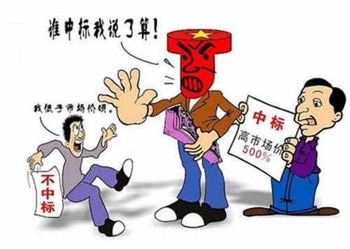 巨鹿县农开办:中央财政上百万资金项目怎能容你乱来?