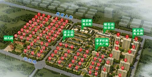 占地面积400余亩,物业类型涵盖了酒店,文化会议中心,欧式风情商业街区