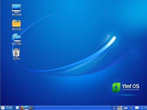 高仿WinXP雨林木风Ylmf OS 3.0正式版