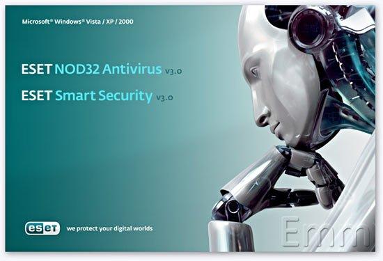 Свежие ключи к антивирусу NOD32 - новые, актуальные, рабочие ключи для