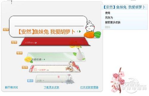 搜狗拼音输入法5.1正式版发布_下载_腾讯网