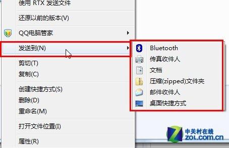 Win7系统中必需记住的14个常用快捷键