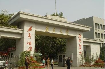 南京大学校园攻略_教育