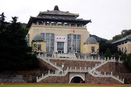 武汉大学校园风景(组图)