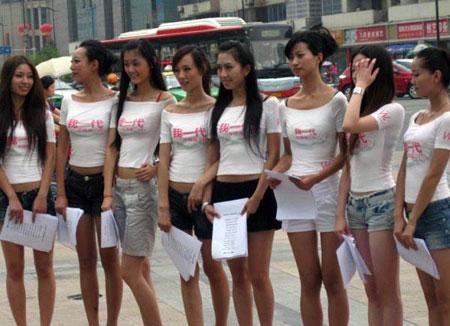 成都街头美女集结反抗富二代暴行