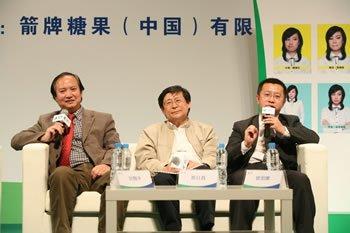 中国大学生面试压力调查:82%面试者表情僵硬图片