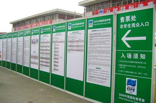探营国际教育展上海站 感受国际教育氛围
