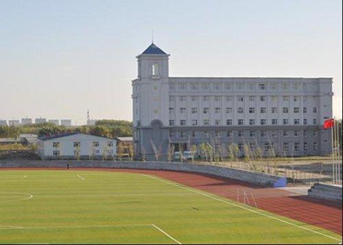 哈尔滨理工大学远东学院简介图片