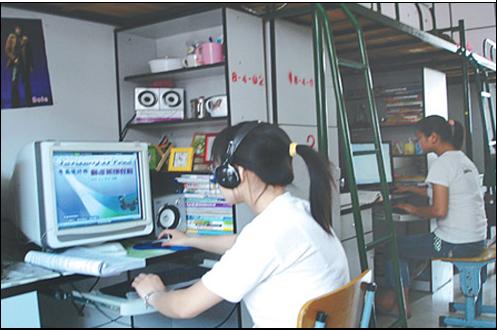 湖南科技经贸职业学院简介图片