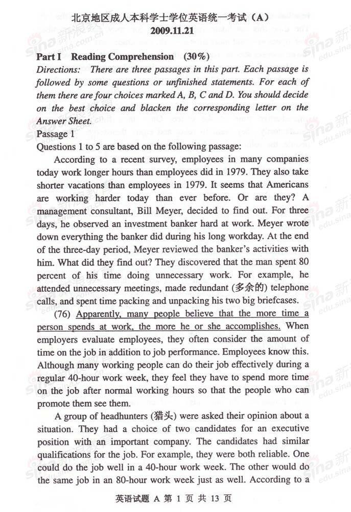 2009年11月北京成人英语三级真题a试卷