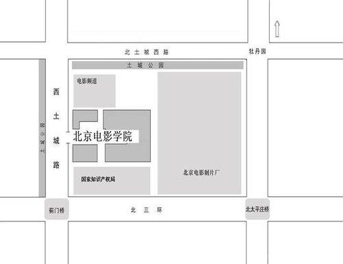 北 京 电 影 学 院
