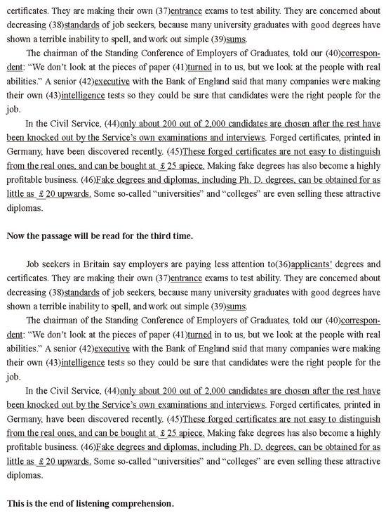 2009年12月新东方英语四级全国模拟卷答案